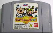 It is Tamagotchi world Nintendo 64 software N64 together