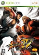 Street fighter IV /Xbox360 afb