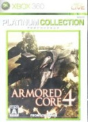 Armoured core 4 platinum collection /Xbox360 afb