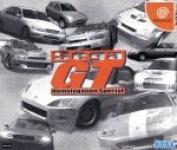 SegaGT Homologation Special / Dreamcast afb