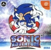 SONIC ADVENTURE / Dreamcast afb