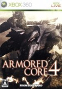 Armoured core 4 /Xbox360 afb