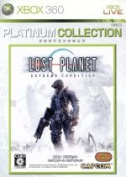 Lost planet extreme condition Xbox360 platinum collection /Xbox360 afb
