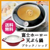 /IH100V-adaptive / black / red /TP-24 with tempura hot pot Fuji enamel tempura hot pot 24cm (2.8L) thermometer is new