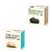 Korea Exfoliating Body Scrub Bar Soap 100gX2pcs SET DeadSea Salt + Jeju Volcanic Scoria