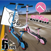 Folding scooters for kids pedal stand brake height adjustment, six Chix cater kick Scooter Blue White Pink kids boys girls riding toys roller slew _ @a243
