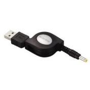 [ service OK] [ELECOM (ELECOM)] PSP charge USB cable /0 .8 metres MG-CHARGE/DC