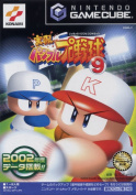 Real condition powerful professional baseball 9 software