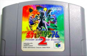 Pokemon stadium 2 Nintendo 64 software N64 Nintendo Roch Yong Nintendo