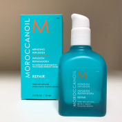 Moroccan Oil Mending Infusion 70ml - Brand New