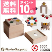 Mastro Geppetto cubicolo triangolo trout fatty tuna applied moulding set (triangle building block set) [popular toy, wooden toy of the tree made in Japan of baby (baby)]