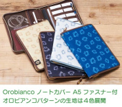 /Orobianco in various ways notebook cover try strike Rams (trystrams) THV-KN11* with A5 fastener with fastener which I can carry in a mass