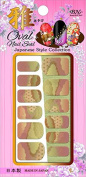 Japan Kimono Print Nail Sticker Wgr-08 Unryu Pink Wave Nail Art From Japan
