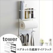 "tower tower ""magnet refrigerator side rack"" kitchen drawer rack shelf kitchen paper dispenser lap holder accessory case towel hanger hook magnet hook kitchen miscellaneous goods Yamasaki business YAMAZAKI"