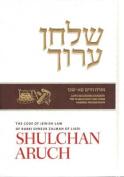 Shulchan Aruch English #5 Hilchot Shabbat Part 2, New Edition: Orach Chayim Chapters 101-126