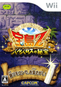 Treasure software of Treasure Island Z : Wii software / action game