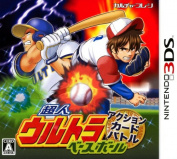 A superman ultra baseball card battle is soft