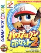 2 / Game Boy afb