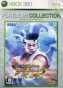 Virtua Fighter 5 Live Arena PLATINUM COLLECTION /Xbox360 afb