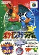 Pokemon stadium 64GB pack /NINTENDO64 afb belonging to