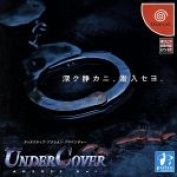 Under Cover A.D.2025kei / Dreamcast afb