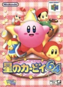64 /NINTENDO64 afb of the star