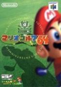 Mario golf 64 /NINTENDO64 afb
