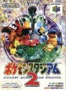 Pokemon stadium 2 /NINTENDO64 afb