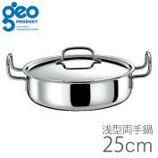 Geo-product 25cm GEO25S Miyazaki mill JAN