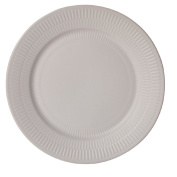 Living & Co Textured Side Plate White