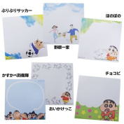 Crayon Shin-Chan I'm sticky stick memo planet stationery made in Japan anime anime manga cinema collection point rally participating stores until 11/23 Mon