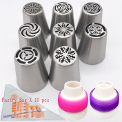 Russian Icing Piping Nozzles Tips 8 Pcs/set, Aixin Stainless Steel Large Size Russian Piping tips + 1x Brush + 10x Pastry Disposible Bag + 2x Coupler Syringe Set Nozzle