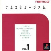 Namco Museum VOL.1 /PS afb