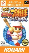 / Super Nintendo afb for SFC real condition powerful professional baseball '96 start