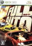 FULL AUTO (full auto) /Xbox360 afb