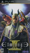 Apostle of the III - darkness and solar palace - /PSP afb