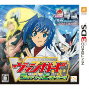 [3DS] card fight! Vanguard ride toe fish basket Tolly!