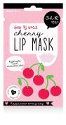 Oh K! Moisturising Lip Balm Gel Mask - Cherry Gel Lip Mask
