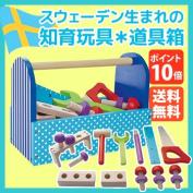 JaBaDaBaDo toolbox J-W7014 [popular among North European Swedish wooden toy (cognitive education toy) boys! Tool box (carpenter set) which can enjoy carpenter ]