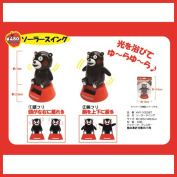 Tissue cover mascot goods local character tote bag Eco bag brief case shoes slippers pencil case adhesive plaster stepladder step Kumamoto including the solar swing KK1100287 sewing