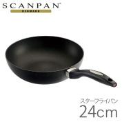 Scan bread (SCANPAN) Classic star frying pan (fry a pan) 24cm 24351200 JAN