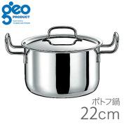 Geo-product pot-au-feu 22cm GEO22PF Miyazaki mill JAN