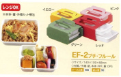 Disposable lunch box containers fashionable!Two-stage formula lunchbox PTI floor deals! 400 sheets