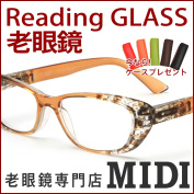 Convex glasses for the convex glasses woman stylish leading glass (M-101) brown woman