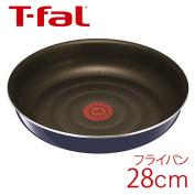 T-faL neo-Grand blue premiere frying pan 28cm L61406 JAN