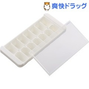 Ice tray 14 collecting with cover