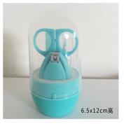 VWH 4Pcs Baby Manicure Set Safe Versatile Personal Care healthcare Kit For Newborns With Case