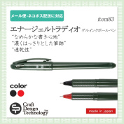 (black / red) (craft design technology) (aqueous gel ink ball-point pen) Hidekazu Cheng recommended high-quality stationery stationery office supplies /CDT made in 940-021TR(item83)EnerGel Tradio Ballpoint Pen pen Japan