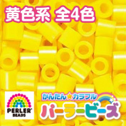 Parlour beads iron beads single colour rose yellow / lam yellow / pastel yellow / gold