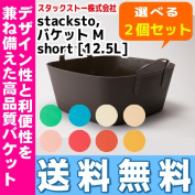 stacksto, pail M short lifestyle storing Stax toe Hokkaido, Okinawa, the remote island is inapplicable
